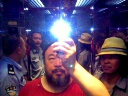 Photo: Courtesy Ai Weiwei, Same