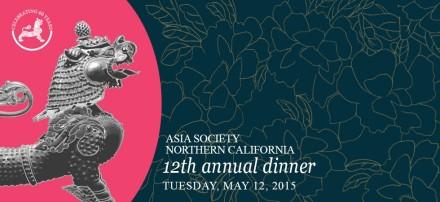 Annual Dinner Banner Image Final_1