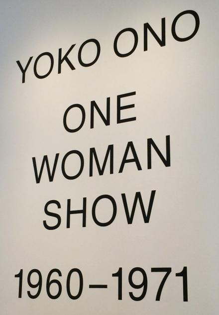 展示が終わる前に見に来る事ができて本当によかったです♪ オノヨーコさん、82歳。改めて感化さて帰ってきました。